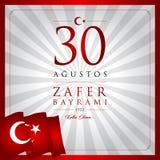 30 de agosto, cartão da celebração de Victory Day Turkey Fotografia de Stock Royalty Free
