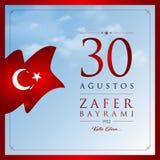 30 de agosto, cartão da celebração de Victory Day Turkey Fotos de Stock