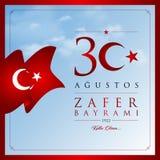 30 de agosto, cartão da celebração de Victory Day Turkey Imagens de Stock