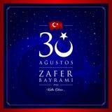 30 de agosto, cartão da celebração de Victory Day Turkey Foto de Stock Royalty Free