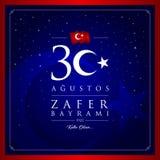 30 de agosto, cartão da celebração de Victory Day Turkey Imagem de Stock Royalty Free