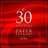 30 de agosto, cartão da celebração de Victory Day Turkey Fotografia de Stock