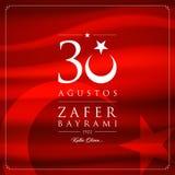 30 de agosto, cartão da celebração de Victory Day Turkey Imagens de Stock Royalty Free