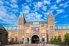 5 de agosto de 2017, Amsterdão, os Países Baixos Rijksmuseum imagens de stock royalty free