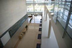 18 de agosto de 2015 - Dallas, Tejas, los E.E.U.U. Interior del nuevo addit Fotografía de archivo