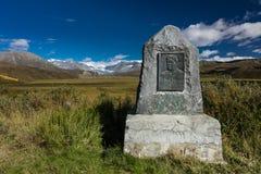 26 de agosto de 2016 - el puesto de observación de Alaska dedicó a la región salvaje Preston Richardson Brigadier General, Ejérci Foto de archivo
