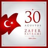 30 de agosto, tarjeta de la celebración de Victory Day Turkey Foto de archivo libre de regalías