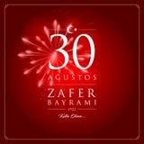 30 de agosto, tarjeta de la celebración de Victory Day Turkey Fotografía de archivo