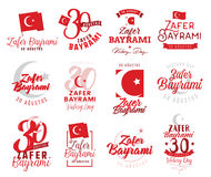 30 de agosto, Turquia Victory Day ilustração stock
