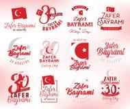 30 de agosto, Turquia Victory Day ilustração do vetor