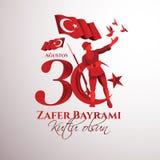 30 de agosto Zafer Bayrami ilustración del vector