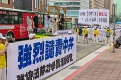 De anti-Vervolgingsparade Taiwan van Falundafa royalty-vrije stock foto