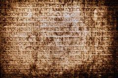 De antieke Muur van het Leeftijdsbovenschrift Royalty-vrije Stock Fotografie