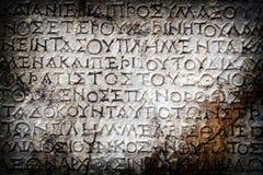 De antieke Muur van het Leeftijdsbovenschrift Royalty-vrije Stock Foto's