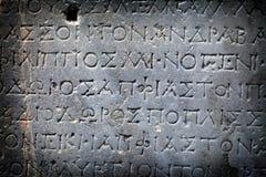 De antieke Muur van het Leeftijdsbovenschrift Royalty-vrije Stock Afbeeldingen