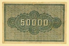 De antiquiteit 1923 Duitse 50000 merkt, Achter Stock Foto