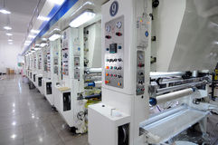 De apparatuur van de fabriek Stock Foto's