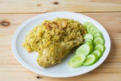 De Arabische rijst van het Halalvoedsel Stock Afbeeldingen