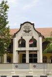 De Arabische School Alsagoff in Singapore Royalty-vrije Stock Afbeeldingen