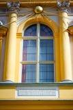 De architecturale details van het Wilanowpaleis Stock Foto
