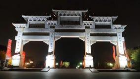 De architecturale nacht steekt de kaart van sightseeingsaantrekkelijkheden aan stock foto's