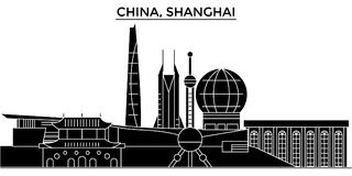 De architectuur stedelijke horizon van China, Shanghai stock illustratie