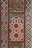 De architectuur van Mughal Stock Afbeelding