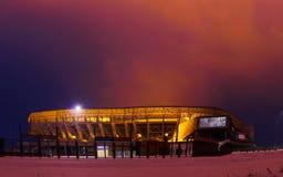 De arena Lviv ` van het voetbalstadion ` in Lviv, de Oekraïne Royalty-vrije Stock Afbeeldingen