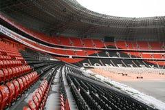 De Arena van Donbass Stock Foto's