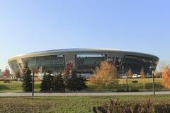 De Arena van Donbass Royalty-vrije Stock Foto