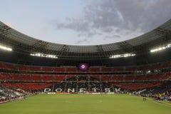 De Arena van Donbass Stock Afbeeldingen
