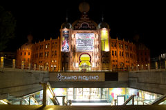 De Arena van Lissabon Stock Afbeeldingen