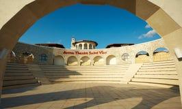 De arena van Vlas van Sveti royalty-vrije stock foto's