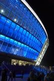 De arenastadion van Donbass, dat in Donetsk opent Stock Foto's