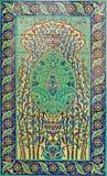 De Armeense patronen Stock Fotografie