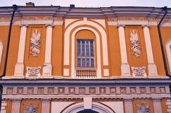 De arsenaalbouw in Moskou het Kremlin Royalty-vrije Stock Afbeelding