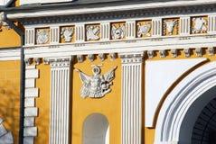 De arsenaalbouw in Moskou het Kremlin Stock Fotografie