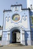 De art decost Elisabeth (Blauwe) kerk in Bratislava Stock Afbeeldingen