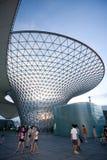 De As Shanghai-Expo van Expo 2010 - de Vallei van de Zon Royalty-vrije Stock Afbeeldingen