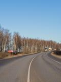 De asfaltweg ging af Stock Foto