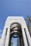 De Atlantische Ingang van WO.II Stock Fotografie