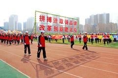 De atleten vormen vooruit het marcheren een rij Stock Foto