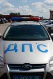 De auto is een patrouille van de wegpolitie Royalty-vrije Stock Fotografie