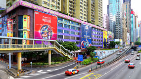 De baai stedelijke mening van de verhoogde weg, Hongkong Royalty-vrije Stock Fotografie