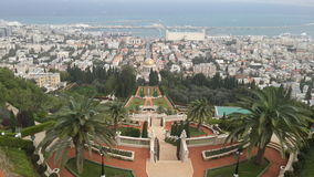 De Bahah trädgårdarna Royaltyfri Foto