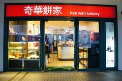 De Bakkerij van Wah van Kee, Hongkong Stock Afbeelding