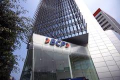 De banco Peruviaanse gecontroleerde bank van DE credito del Peru BCP en financiële dienstverlener stock fotografie