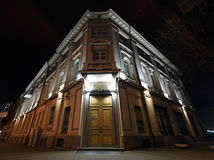 De bank van Dnipropetrovsk Stock Afbeeldingen