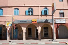 De bank van Marokko stock afbeeldingen