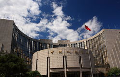 De Bank van mensen van China stock fotografie